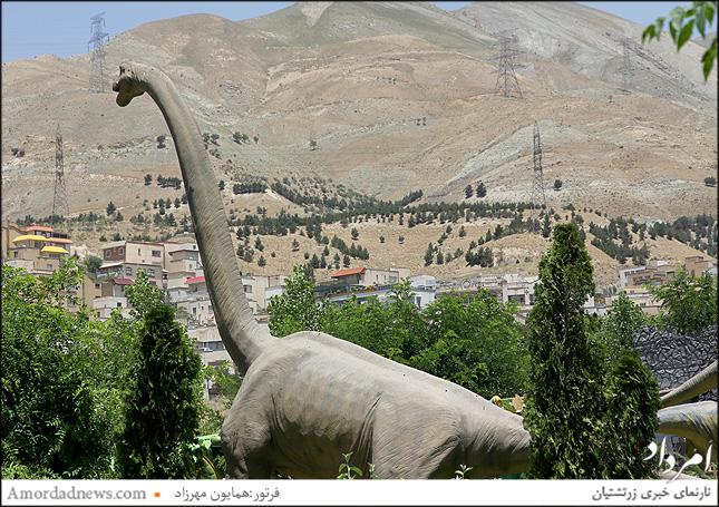 یوروپاسورس در پارک ژوراسیک تهران