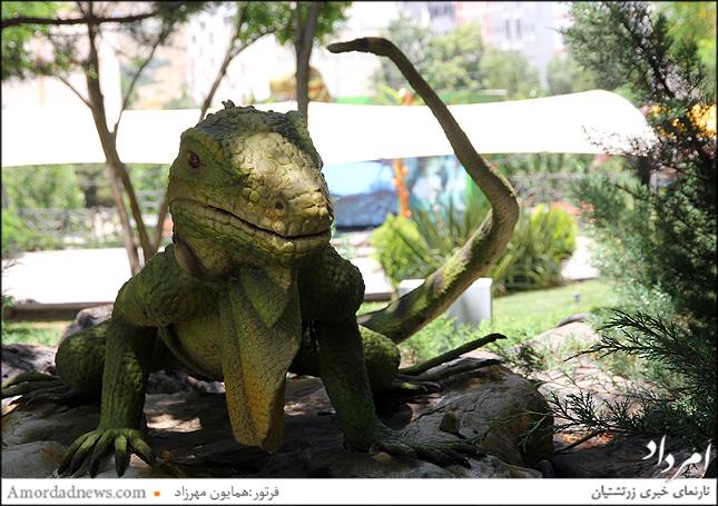 ایگوانا در پارک ژوراسیک تهران