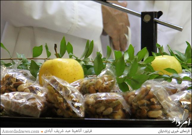 لرک گهنبار آمیختهای از هفت میوهی خشک