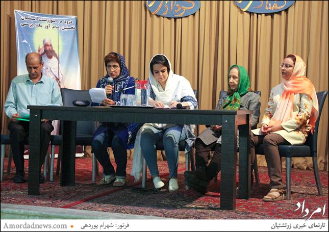 هموندان هیات رییسهی مجمع عمومی سالانه انجمن زرتشتیان شیراز