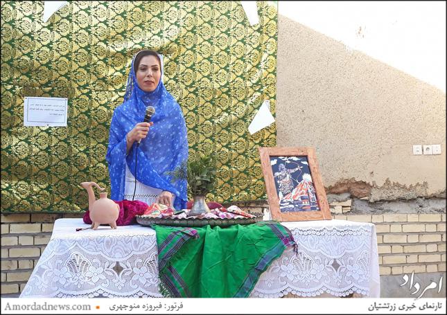 گوهر پشوتنیزاده در جشن کمیسیون بانوان یزد از آیین تیرگان سخن گفت