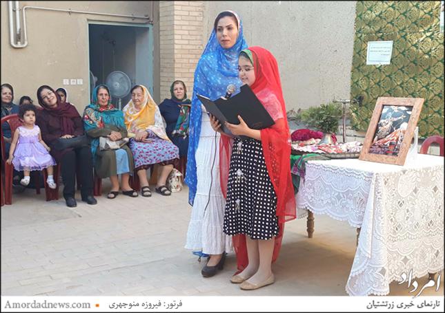 اجرای دکلمه از بخشهای جنبی جشن تیرگان در کمیسیون بانوان یزد بود