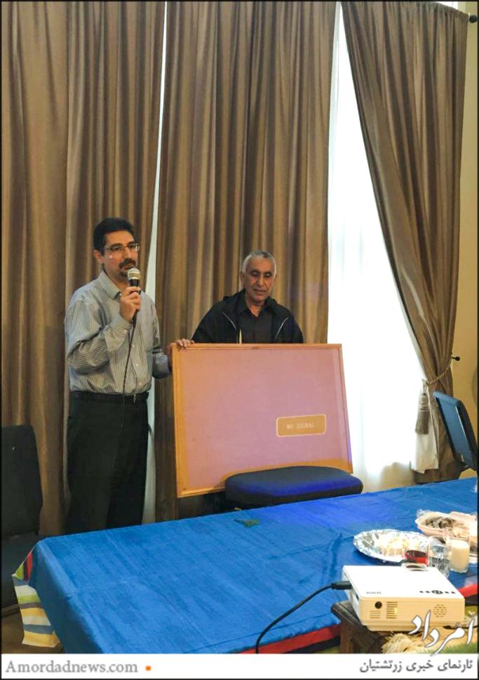 انجمن زرتشتیان سیاتل از ایرج سلامتی برای کوششهای وی در برگزاری این گهنبار سپاسگزاری کرد