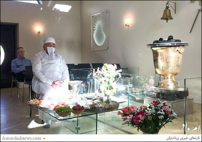 آیین بازگشایی تالار انجمن زرتشتیان با جشنخواهی و به کوشش پارسیان این شهر از ساعت 17 و 30 دقیقه در «در مهر» آغاز شد