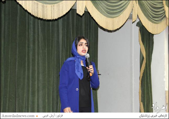 اجرای دکلمه بخشی از برنامهی جشن تیرگان کرمان بود
