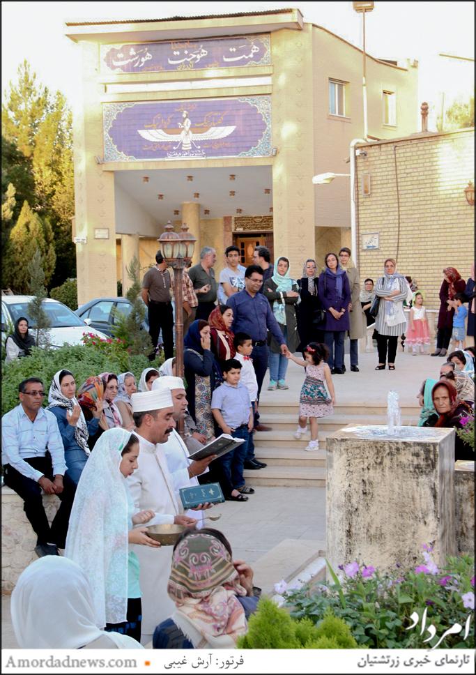 آیین نیایش جشن تیرگان و آبزور در فضای باز آتشکدهی کرمان کنار آبنما برگزار شد