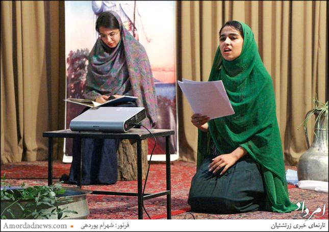 داستان خوانی آرش کمانگیر برگرفته از نوشتهی سیاوش کسرایی در جشن تیرگان شیراز اجرا شد