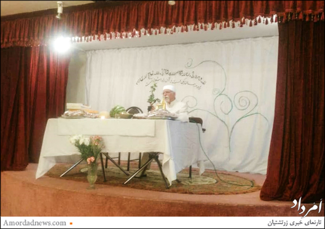 انجمن زرتشتیان کرج آیین گهنبار دوم سال را در دو نوبت و به فرخندگی جشن تیرگان برگزار کرد