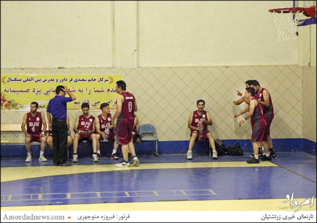 تیم بسکتبال سازمان جوانان زرتشتی یزد در سه بازی پیشین به پیروزی رسیده بود