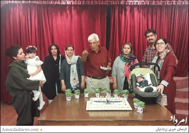 جشن زاد روز در خانه دولت انجمن زرتشتیان کرج برگزار شد