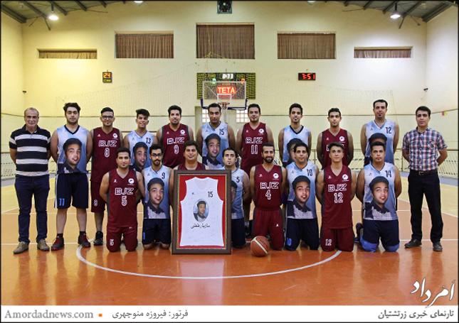 تیمهای سازمان و باشگاه جوانان زرتشتی یزد و یاران مازیار در پیکارهای بسکتبال جام رمضان