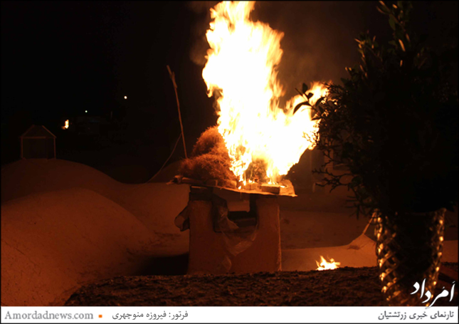 بر بام هر خانه همزمان با روشن شدن آتش درمهر، آتش پنچه روشن میشود