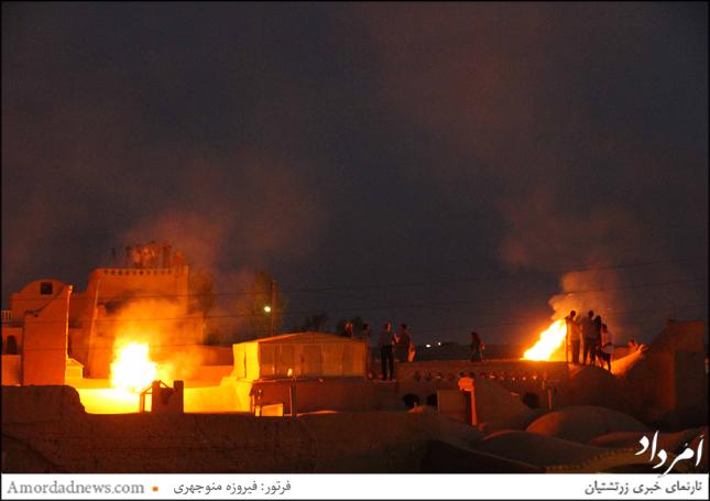 باشندگی زرتشتیان در کنار آتش پنجی بر بام خانهها برای به جای آوردن آیینهای دیرین پنجی