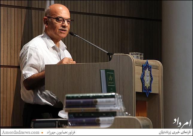 دکتر داریوش مهرشاهی، سخنران زرتشتی، از همزیستی مسالمتآمیز و پیچیدگی روابط بین زرتشتیان و مسلمانان یزد سخن گفت