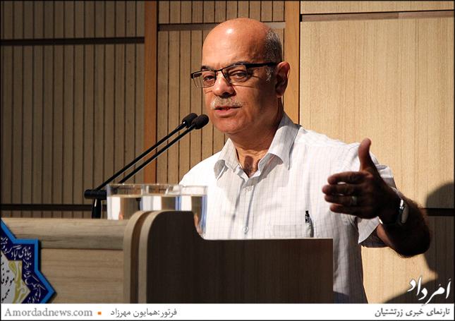 سخنرانی داریوش مهرشاهی، استاد بازنشستهی زرتشتی و دکترای جغرافیا