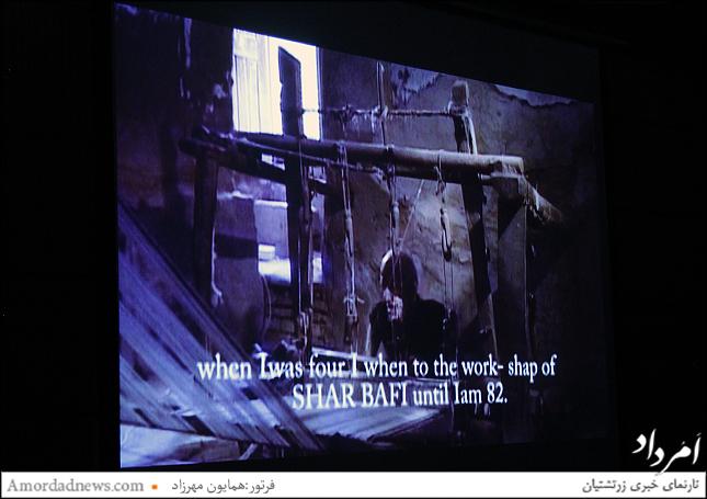 فیلم مستند آهنگ کوچههای خشتی ساخته مجید هاشمی در برنامهی شب وحدت ملی پخش شد