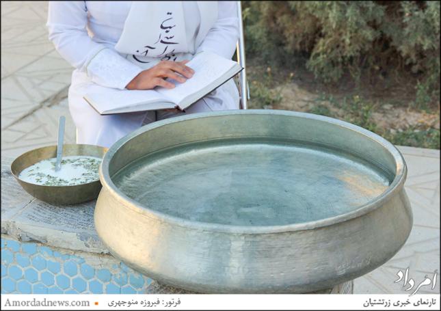 جشن آبانگان به کوشش انجمن زرتشتیان یزد و همکاری کمیسیون بانوان وهومن برگزار میشود