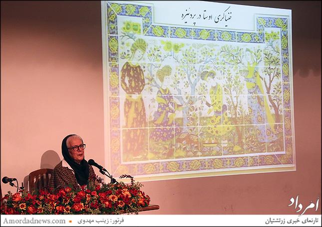 خوبچهر کشاورزی، هموند موسسه مطالعاتی جهانباغ ایرانیان