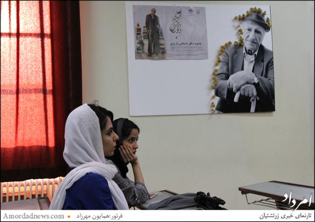 رونمایی در تالار باستانی پاریزی در دانشکده ادبیات تهران برگزار شد