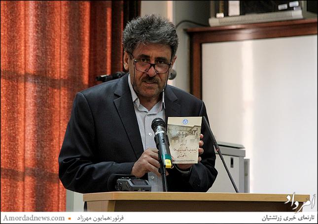 دکتر غلام حسین کریمی دوستان رییس دانشگاه ادبیات