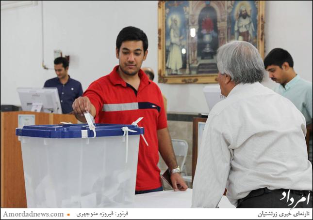 نتایج نهایی انتخابات انجمن زرتشتیان یزد اعلام شد