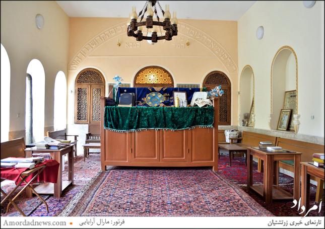 نمایی از درون کنیسه حضرت عزرا یعقوب و جایی که یهودیان نیایش میکنند