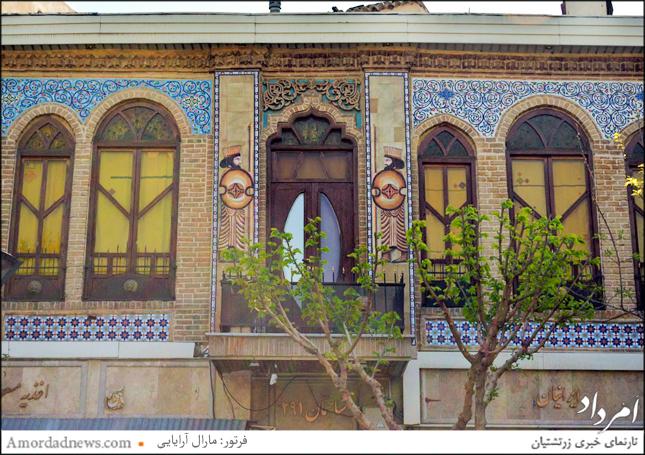 ساماندهی خیابان ناصرخسرو در سالهای اخیر