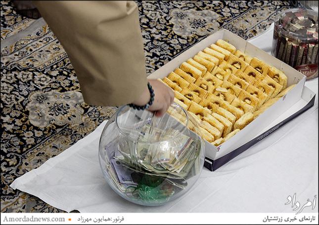 گهنبار توجی با دهش همکیشان وبا همیاری خانواده بهزادی برگزار میشود