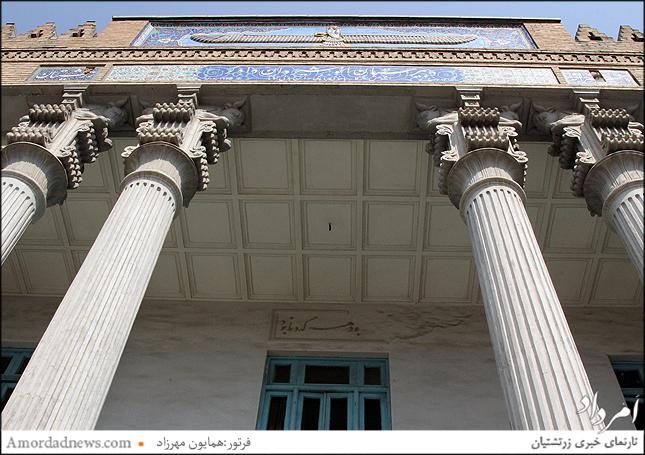ورودی دبیرستان دخترانه انوشیروان دادگر تهران