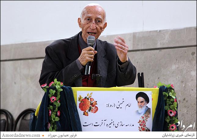 دکتر فرهود، پدر ژنتیک ایران