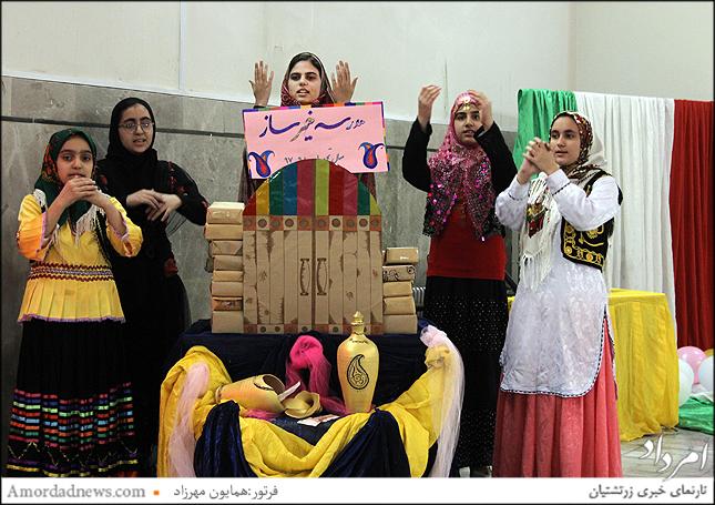 گروه نمایش وسرود دبیرستان دخترانه گشتاسب