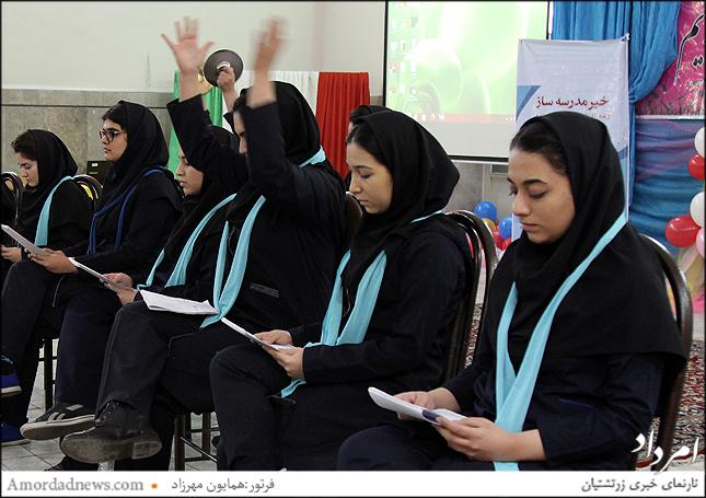 گروه نمایش دبیرستان دخترانه انوشیروان