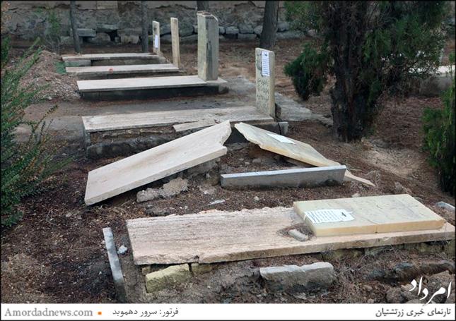 بازسازی مزارها و جایگزینی سنگ مزارها به کوشش انجمن زرتشتیان یزد در دست انجام است