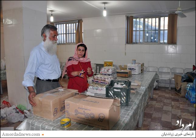 با فراخوان انجمنها و نهادهای زرتشتیان استان یزد، کالاهای مورد نیاز گردآوری شد،