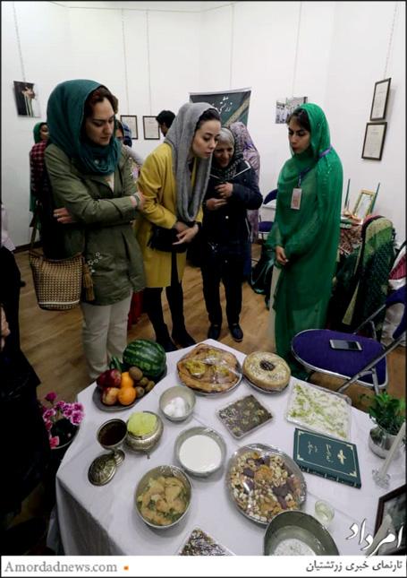 بازدیدکنندگان از نمایشگاه با آیین و فرهنگ ایران باستان آشنا میشوند