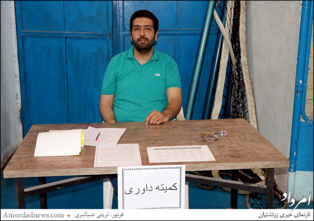 امید فرامرزی مسوول برگزاری مسابقات دارت زرتشتیان در کرمان