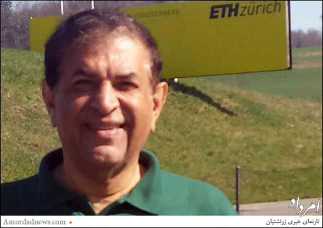 یادداشت دکتر مهران سپهری درباره کمیسیون برنامه و بودجه، نظارت راهبردی کمیسیون هشتم گردش 44 انجمن زرتشتیان تهران