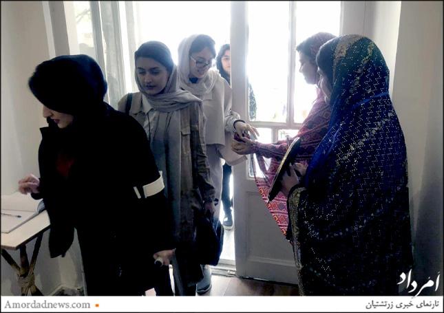 برگزاری نمایشگاه آیین و فرهنگ ایران باستان به کوشش کانون دانشجویان زرتشتی