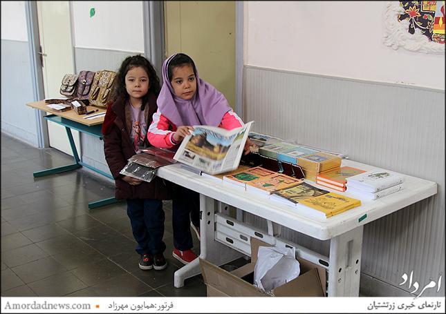 غرفه های فروش محصولات فرهنگی با کمک دانش آموزان