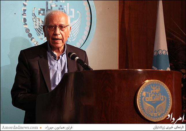 دکتر علی خلیلی