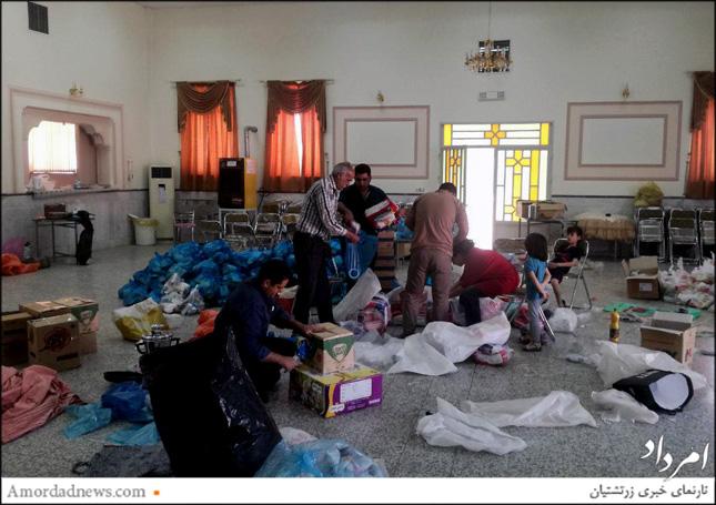 کالاها در تالار زرتشتیان کوچهبیوک یزد بستهبندی شد