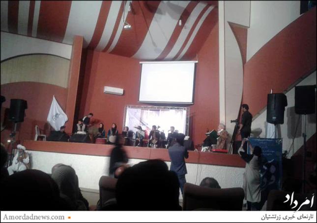چهارمین بزرگداشت فرزانهی توس، فروسی، سخنسرای بزرگ ایران، به کوشش اندیشهسرای فردوسی کرمان در تالار بسطامی برگزار شد.