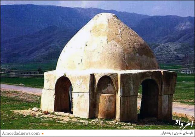 سازهی باستانی چهارتاقی در شهرستان دره شهر جای دارد