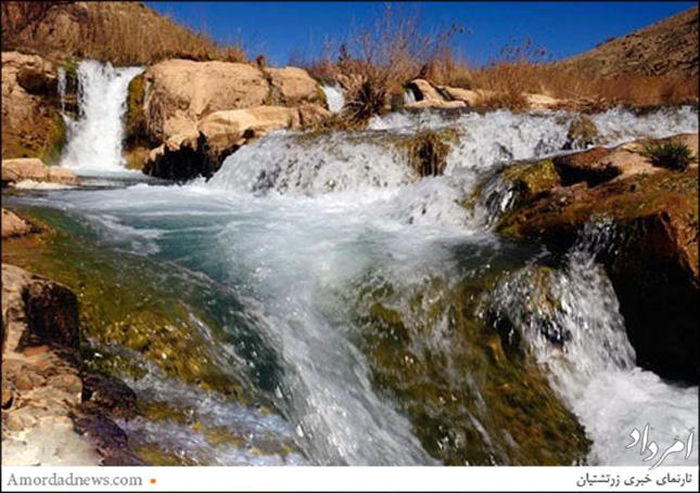 آبشار سرطاف از جلوههای زیبای طبیعت ایلام است