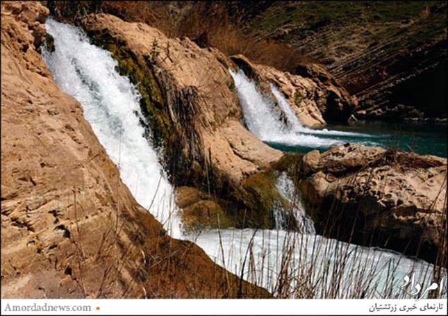 آبشار سرطاف جلوهای زیبا از طبیعت ایلام