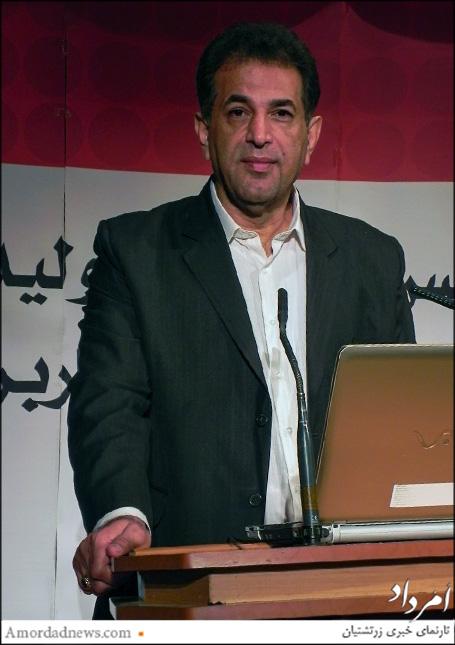 دکتر مهران سپهری