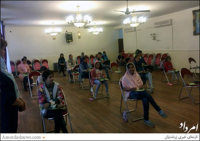 این آزمون به شکل هماهنگ در شهرهای کرج، کرمان، شیراز، اهواز، اصفهان و تهران برگزار شد