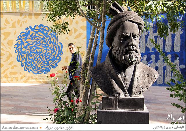 همایش ملی نکوداشت فردوسی بزرگ و پاسداشت زبان فارسی در تالار فردوسی خانه اندیشمندان علوم انسانی برگزار شد
