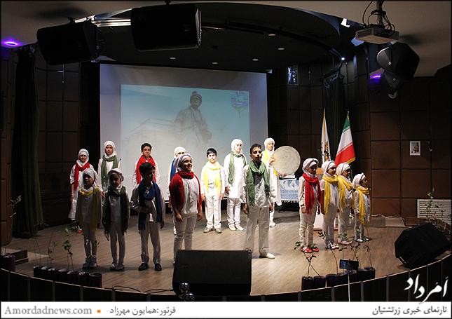 اجرای داستان کیومرس از سوی گروه شاهنامه خوانان زرتشتیان