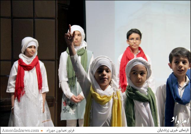 گروه شاهنامه خوانان زرتشتیان ایران